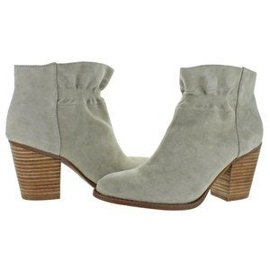 Jessica Simpson Western Chic Gray Suede Booties
